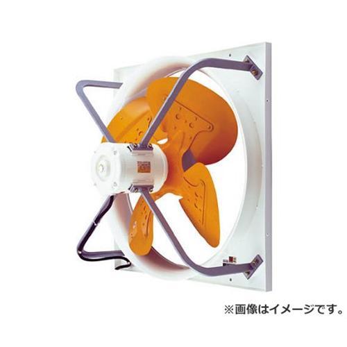 スイデン 有圧換気扇(圧力扇)ハネ径40cm1速式3相200V SCF40DD3 [SCF-40DD3][r22]
