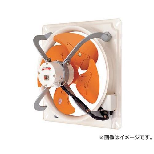 スイデン 有圧換気扇(圧力扇)ハネ径35cm1速式100V SCF35DC1 [SCF-35DC1][r22]