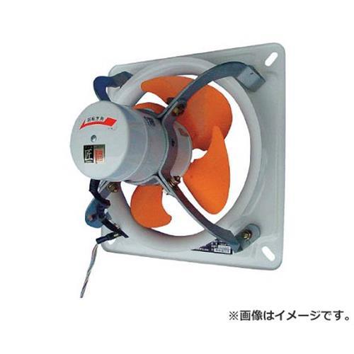 スイデン 有圧換気扇(圧力扇)ファン径25cm一速式100V SCF25DA1 [SCF-25DA1][r22]