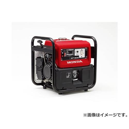HONDA スタンダード発電機 50Hz EP900NJ [r20][s9-910]