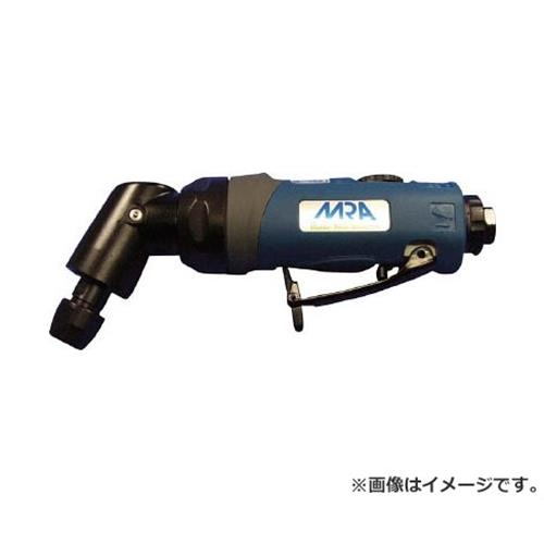 MRA エアグラインダ アングルタイプ115° MRAPG502115 [MRA-PG502115][r20][s9-910]