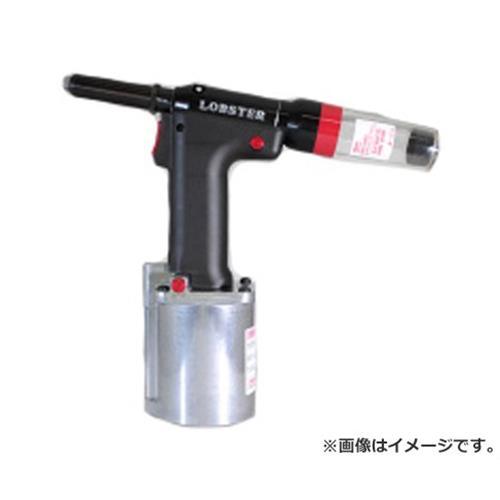 ロブテックス エアーリベッター R1A1 [えあーりべったー 軽量 ブラインドリベット R1A1][r20][s9-910]