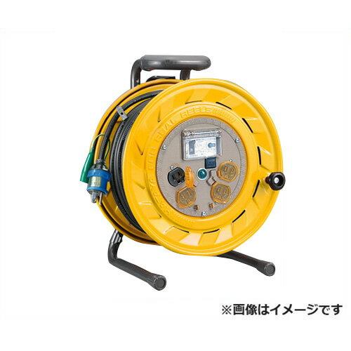 ハタヤリミテッド ブレーカーリール BS-301K [BR型 漏電遮断器 100V ネームプレート 温度センサー 防塵キャップ 接地付][r20][s9-910]