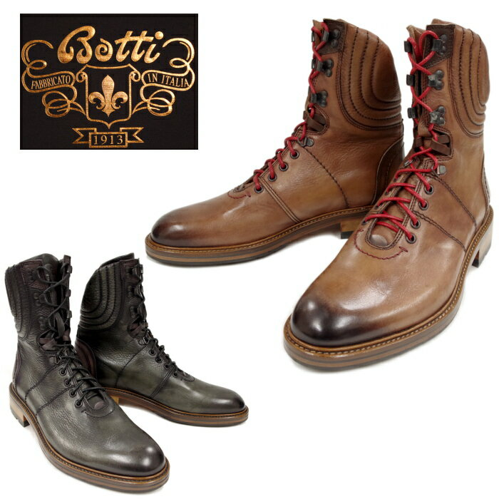 ボッティ BOTTI art 1044 レースアップブーツ メンズ ブーツ レザー カーフ イタリア製 MADE IN ITALY 送料無料 【あす楽対応】