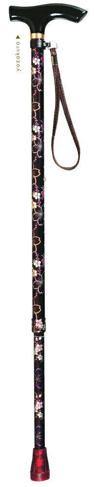 ささえ京友禅【夜桜】軽量アルミ製ステッキ(4つ折り伸縮タイプ)