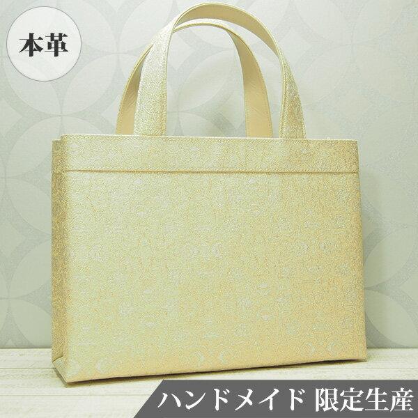 和装バッグ 和 バッグ 日本製 着物用 MINOTOFU HMWB-c