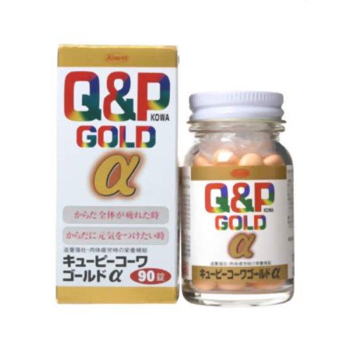 【第3類医薬品】キューピーコーワゴールドα [160錠] ×9個セット