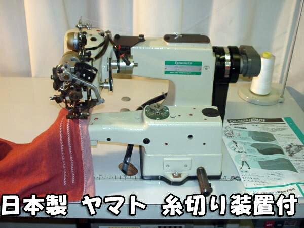 【中古】 ヤマト YAMATO CM-357-P-ATM-TFー200V