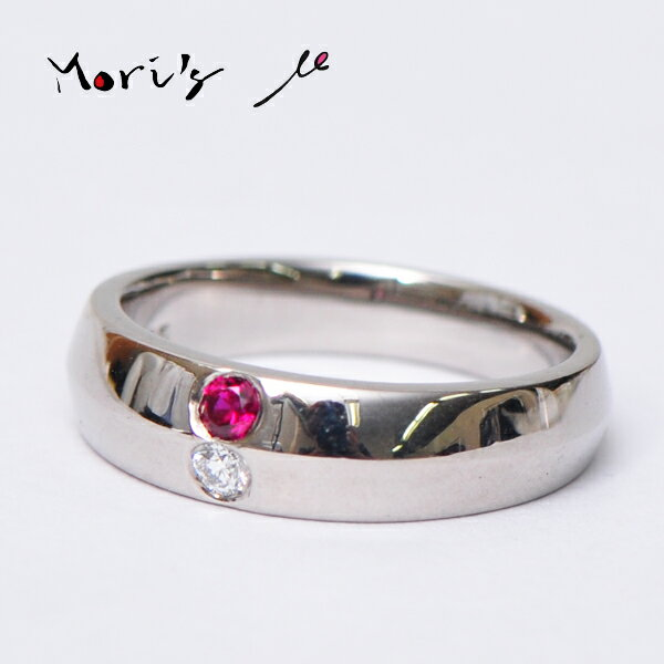 モリスルビー Mori's ruby μ【ミュー】 天然無処理 0.082ct K18WG リング 12号 (サイズ調整可能)【送料無料】