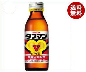【送料無料】【2ケースセット】ヤクルト タフマンV 110ml瓶×40本入×(2ケース) ※北海道・沖縄・離島は別途送料が必要。