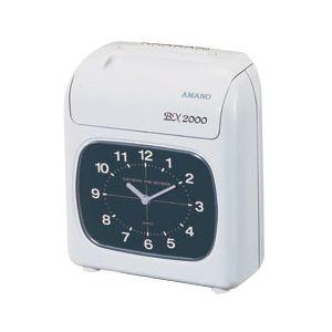 【小型電子タイムレコーダー】タイムレコーダーBX2000 アマノ