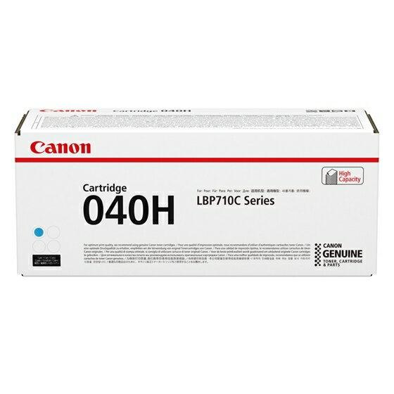 キャノン(CANON)純正品 CRG-040HCYN/CRG040HCYN トナーカートリッジ040H シアン