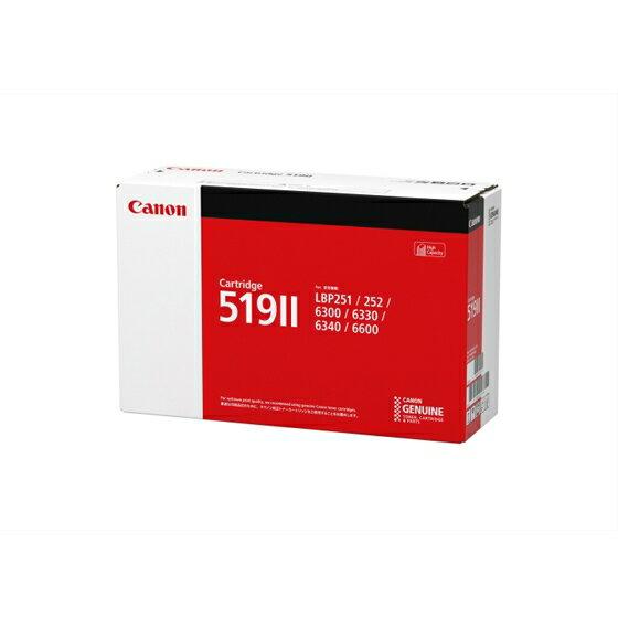 キャノン(CANON)純正品 CRG-519II/CRG519II トナーカートリッジ519II