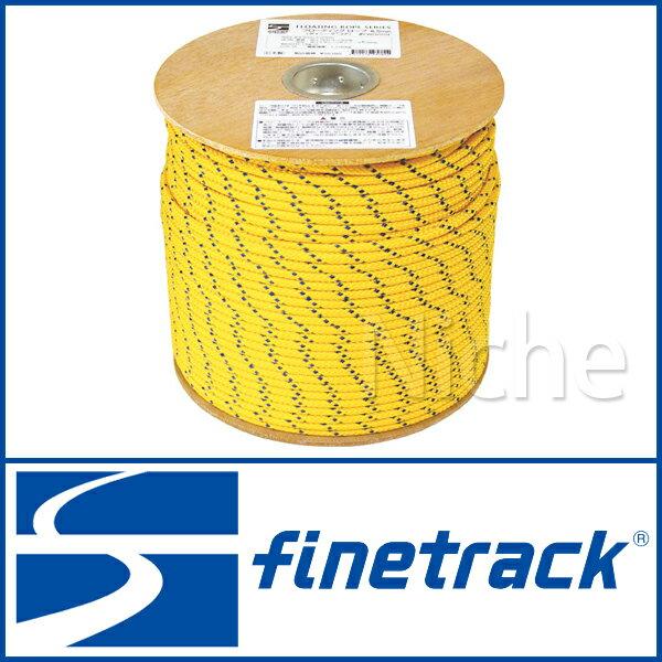 finetrack ファイントラック フローティングロープ 6.5mm 200m [ FWG0204 ]