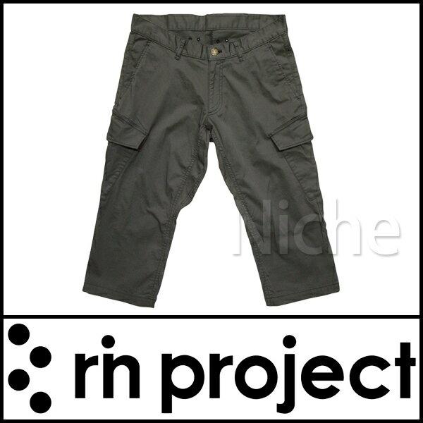 リンプロジェクト ストレッチサイクルショートパンツ BLACK No.3015(010)