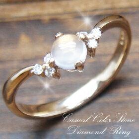K18ピンクゴ-ルドロ-ズクォ-ツカジュアルダイヤモンドリング