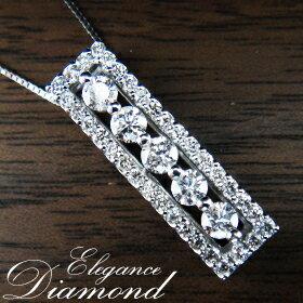 K18ホワイトゴールドダイヤモンド0.84カラットエレガンスペンダント
