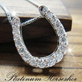 [ミワホウセキ] miwahouseki 幸運 呼び込む プラチナダイヤモンド 0.3ct ホースシュー ネックレスラッキー モチーフ 馬蹄 送料無料 ギフト包装無料
