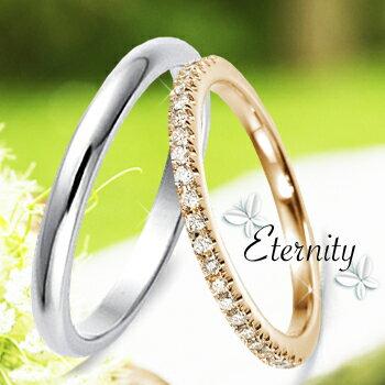 結婚指輪 ハーフエタニティ マリッジリングプラチナ & K18 ピンクゴールド ダイヤモンド 0.3カラットペアリング ミワホウセキ 送料無料