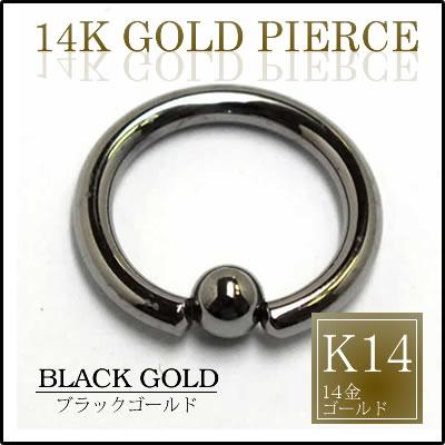 [K14 高品質 黒い14金ゴールド 14G ] 14金 ブラック キャプティブビーズリング 14ゲージ ボディピアス 本物の金 メンズ 高級 プレゼント 軟骨 耳 へそ ファーストピアス 大人のボディーピアス スタイリッシュ リング型 彼氏 誕生日 父の日 黒色
