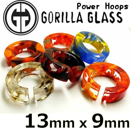 [ 13mm x 9mm GORILLA GLASS ボディピアス ] ゴリラグラスパワーフープ Power Hoops ゴリラグラスジュエリー 海外ブランド 金属アレルギー対応 メンズ レディース ゴリラガラス プラグ ガラス製 ゴリラグラス社製 ガラスジュエリー C型 大きい ヘビー ビッグ リング ワッカ