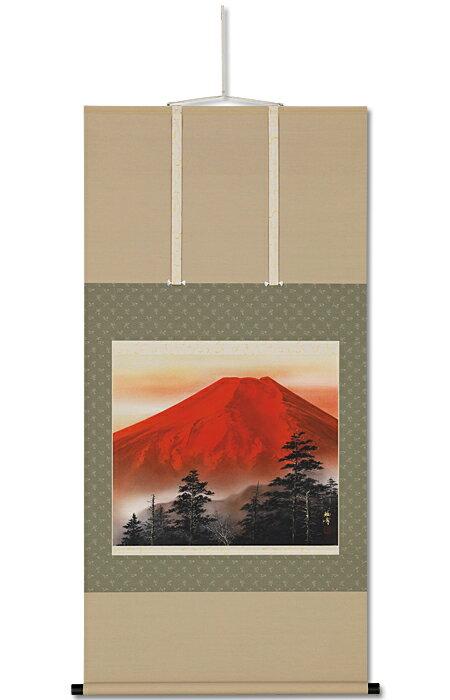 掛軸 掛け軸 赤富士 稲垣雅彦【世界文化遺産】 送料無料 掛軸