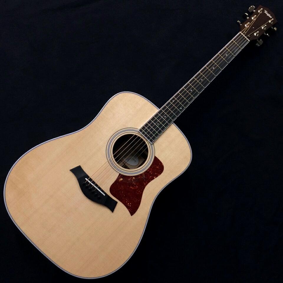 Online guitar shop
