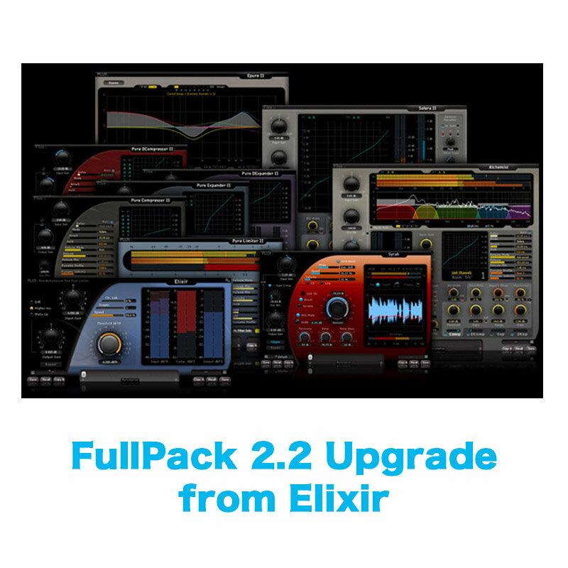 5fe7f973ec8e Flux::/FullPack 2.2 Upgrade from Elixir【オンライン納品】 100%新作 ...