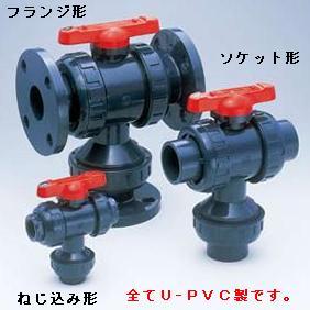 旭有機材工業 三方ボールバルブ23型 C-PVC製 ソケット形 50A V23LVCESJ050