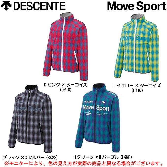 DESCENTE(デサント)W's コズミックサーモ ジャケット(DAT-3381W)(MoveSport/スポーツ/トレーニング/ウインドブレーカー/アウター/断熱/保温/撥水/防風/防寒/女性用/レディース)