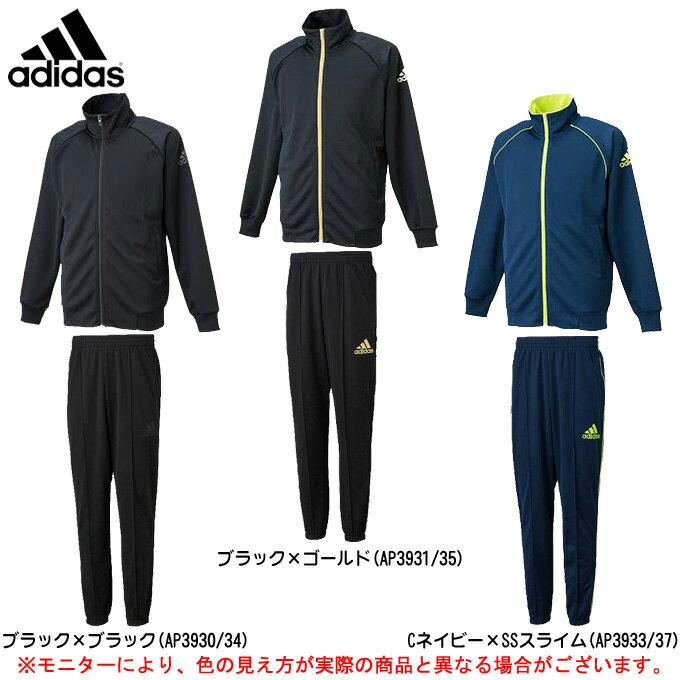 adidas(アディダス)Training Ess ベーシックウォームアップジャケット パンツ 上下セット(BIM45/BIM46)(スポーツ/トレーニング/ランニング/カジュアル/吸汗速乾/男性用/メンズ)