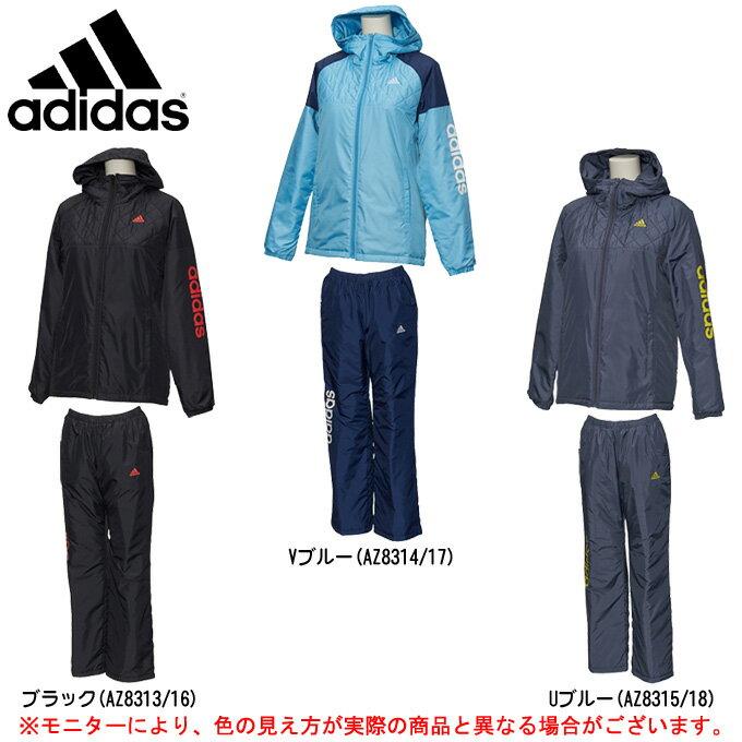 adidas(アディダス)Team 中綿入り リニア ウインドジャケット パンツ 上下セット(BVV78/BVV79)(スポーツ/トレーニング/ランニング/カジュアル/中綿/防風/防寒/女性用/レディース)