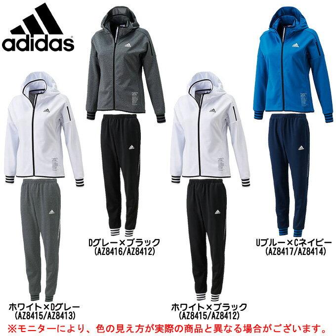 adidas(アディダス)24/7 フード付ジャージジャケット パンツ 上下セット(BWS96/BWS97)(スポーツ/トレーニング/ランニング/カジュアル/UVカット/吸汗速乾/保温/女性用/レディース)
