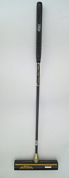 ゲートボールスティック 一本物・45×200低重心ステンレスヘッド・スーパーハイカーボンシャフト ゲートボール用品