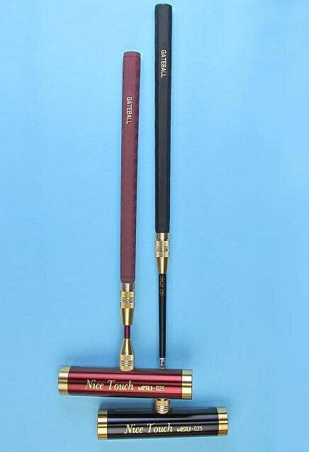 ゲートボールスティック 伸縮タイプ 45×200アルミヘッド・両扁平ゴムグリップ中間ロック式スライド型シャフト ゲートボール用品