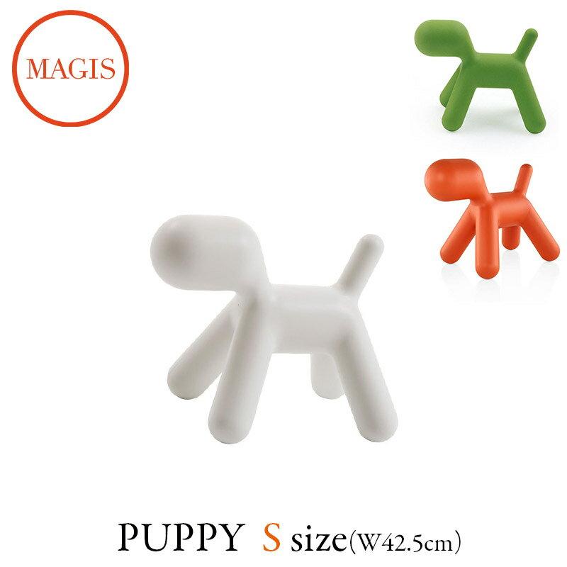 PUPPY (M)MT52【マジス】【kids】「EA」 秋の素敵なインテリア 引越し 模様替え
