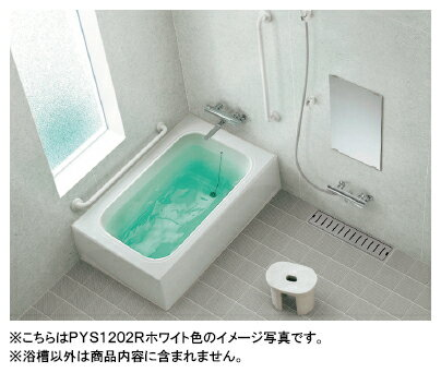TOTO �スタブ・浴槽 �リ�ス 1300サイズPYS1302(R/L)�2方�エプロン 埋�込�タイプ 施工必須