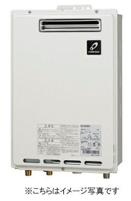 パーパス ガス給湯器GSシリーズGS-1600W-116号 屋外壁掛形 給湯専用オートストップ対応