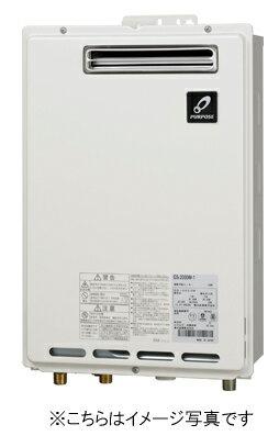 パーパス ガス給湯器GSシリーズGS-2000W-120号 屋外壁掛形 給湯専用オートストップ対応