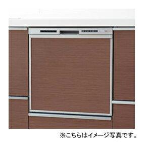 【単品販売は出来ません】TOTO システムキッチン ミッテ用オプション食器洗い乾燥機 操作部シルバー色へ仕様変更