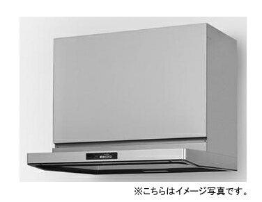 【単品販売は出来ません】TOTO システムキッチン ミッテ用オプションスーパークリーンフード シルバー色へ仕様変更 ・セレクト記号FSP12