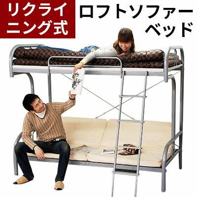 ベッド ロフトベッド 2段ベッド パイプ シングルベッド ベット パイプベッド 二段ベッド マットレスベッド 2段ベッド 送料無料 おしゃれ シングル ベッド下収納 ベッドフレーム 階段 子供 子供部屋 子ども ソファ 二段 ロフト 2段