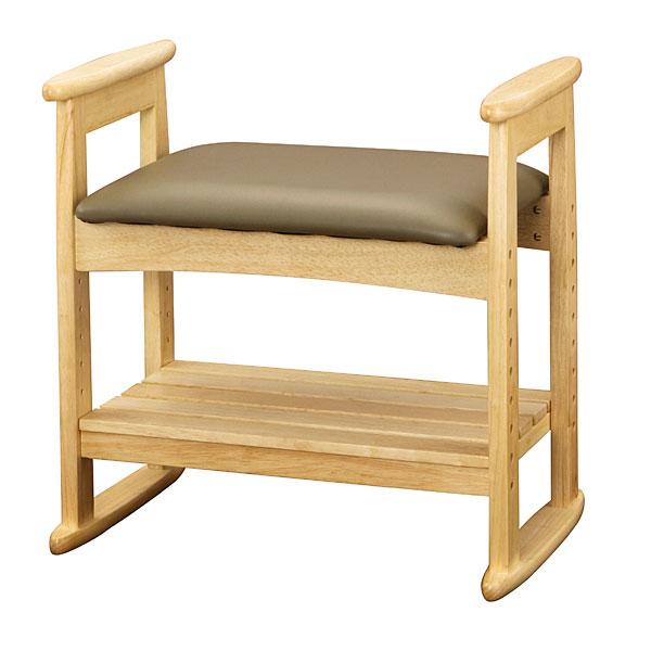 肘付きスツール ナチュラル一人用腰掛け 椅子 ローチェア 棚付き立ち上がる時便利 送料無料 モデラート