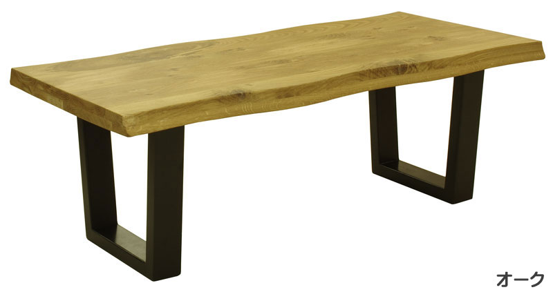 110センターテーブル 「Rex/レックス」