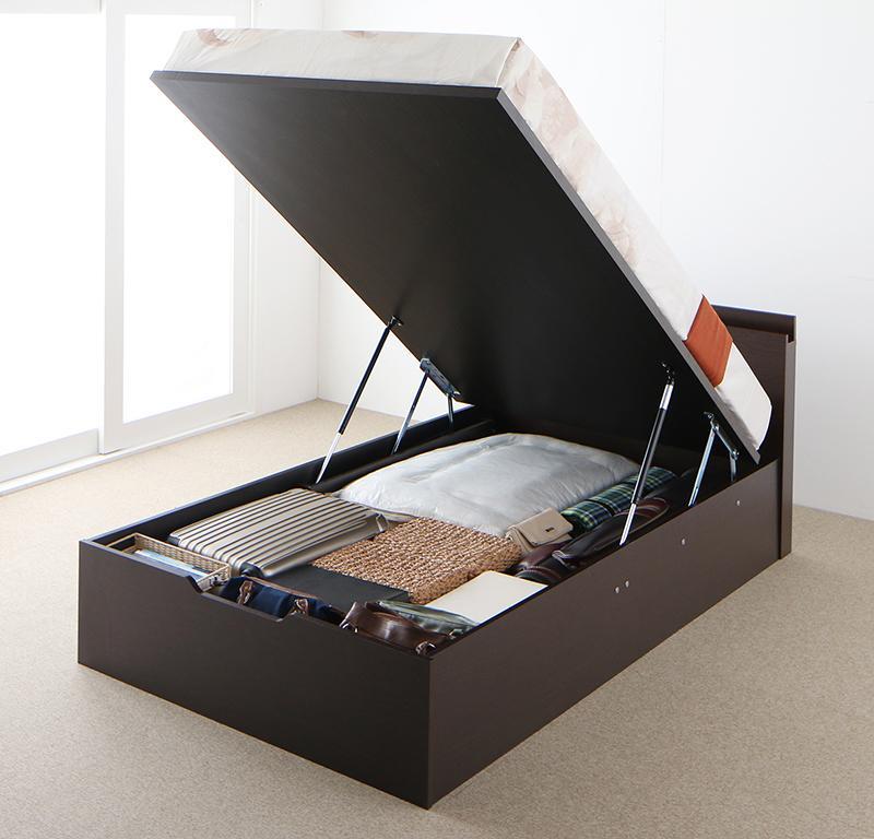 棚・コンセント付 大容量跳ね上げベッド NEO-Gransta ネオ・グランスタ ポケットコイルマットレスハード付き 縦開き セミダブル レギュラー