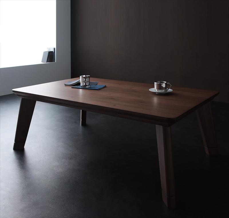 モダンデザインフラットヒーターこたつテーブル Valeri ヴァレーリ/長方形(120×80)