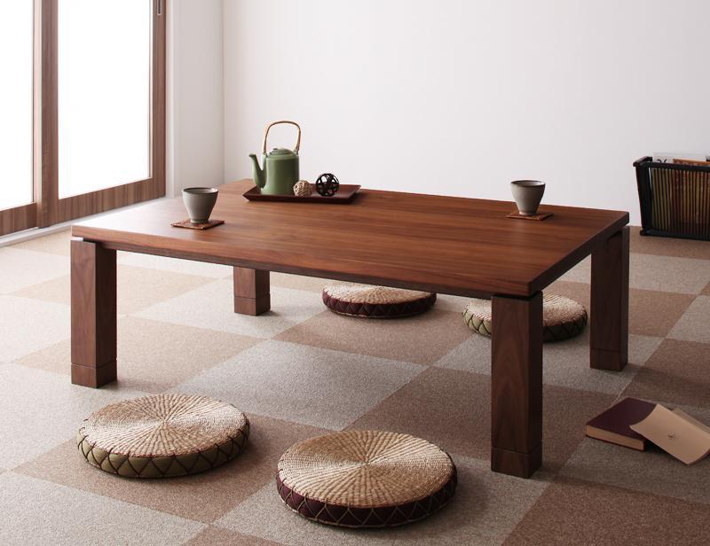 送料無料 天然木ウォールナット材 和モダンこたつテーブル STRIGHT ストライト/長方形(120×80)