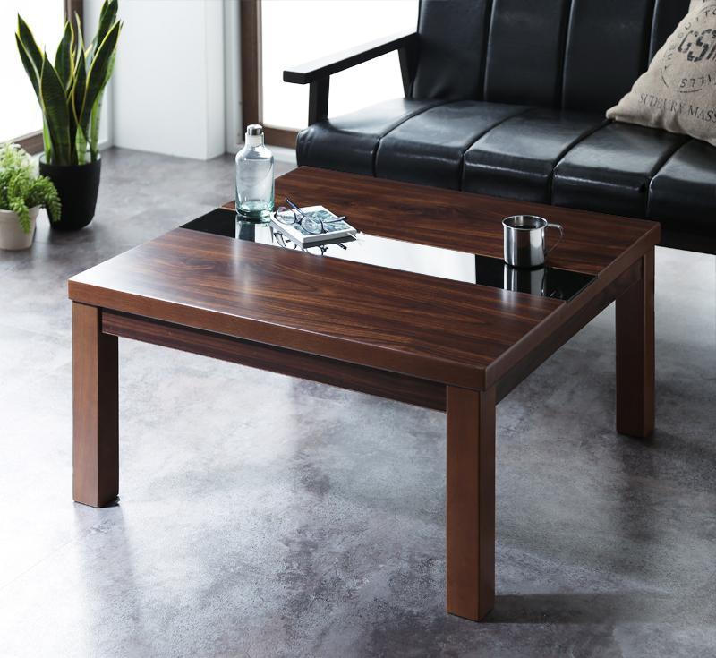 送料無料 アーバンモダンデザインこたつテーブル Fadic ファディック/正方形(75×75)ウォルナットブラウン