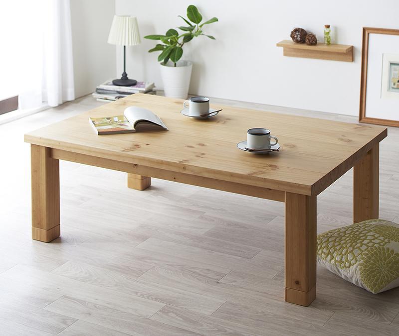 �料無料 天然木パイン�・北欧デザイン���テーブル Lareiras ラレイラス/長方形(120×80)