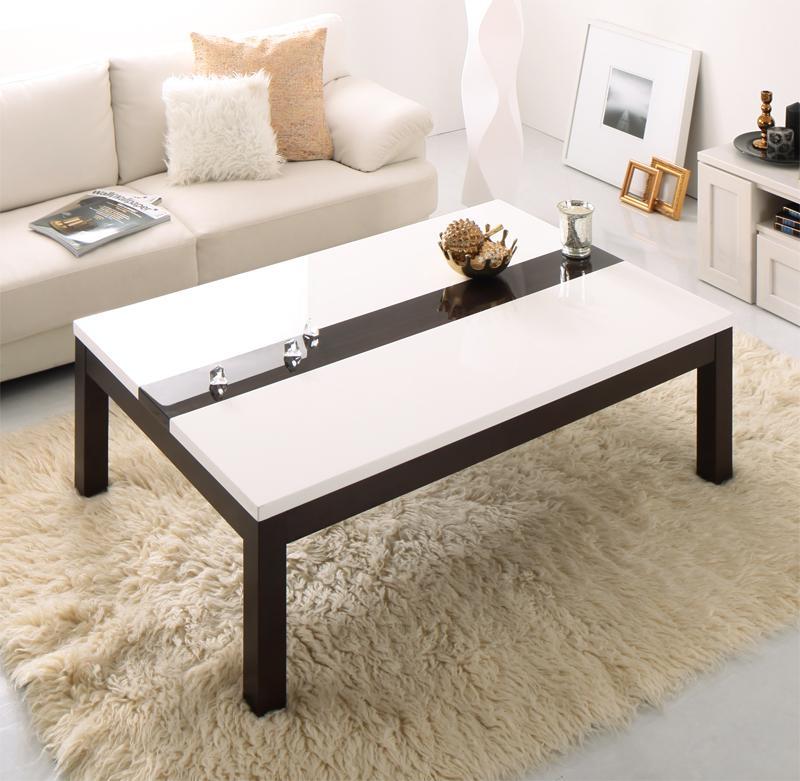 送料無料 鏡面仕上げ バイカラーモダンデザインこたつテーブル Macbeth マクベス 4尺長方形(80×120cm)